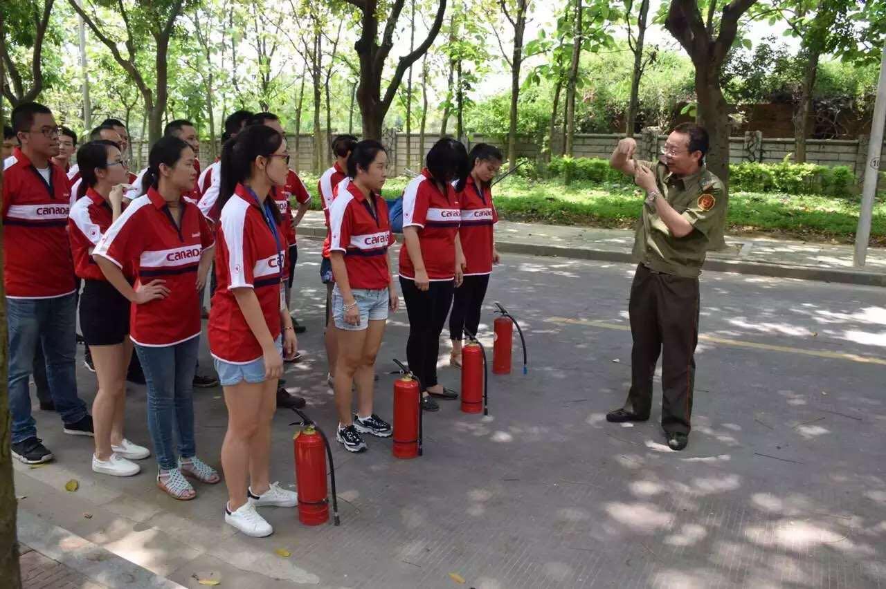 加美集团开展消防培训及应急演练活动
