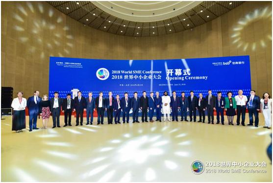 加美润滑油助力2018世界中小企业大会