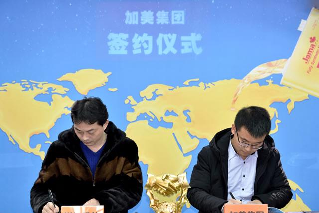 捷报!加美润滑油签约华东地区车用亚洲城唯一官网