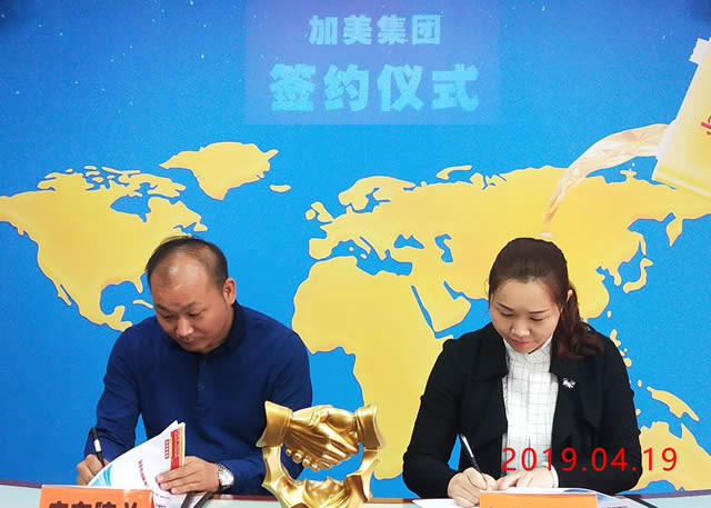 华中区域加美车用亚洲城唯一官网陈总