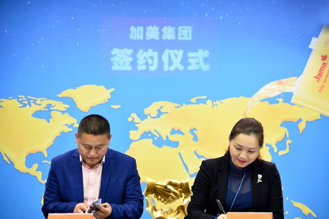 华东区域加美车用亚洲城唯一官网刘总