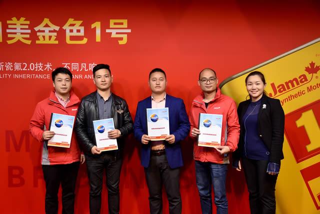 「润滑代理商」祝贺加美润滑油签约授权华东区域亚洲城唯一官网