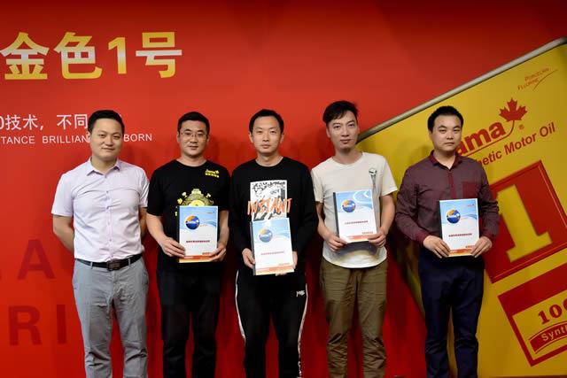 「润滑油代理」祝贺加美润滑油签约华东区域亚洲城唯一官网
