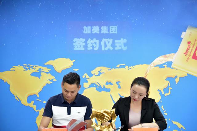 华东地区加美工业亚洲城唯一官网谢总