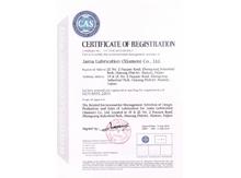 加美通过ISO14001环境管理体系认证(英文版)