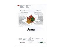 加美JAMA 商标认证