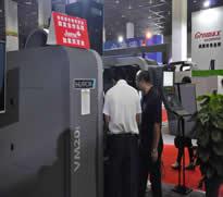 美国赫克机床牵手加美润滑油参加2015中国(无锡)国际工业装备展