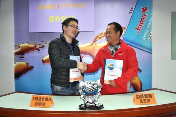 上海浦东加美润滑油代理商