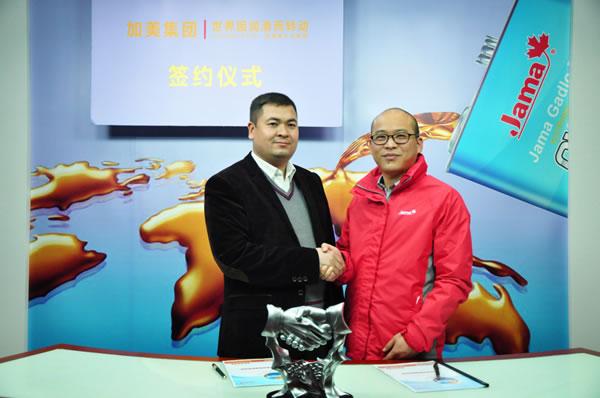 新疆加美润滑油代理商
