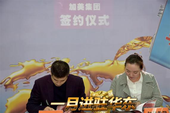 加美华东地区工业润滑油代理商刘总