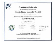 加美润滑油通过IATF16949:2016认证